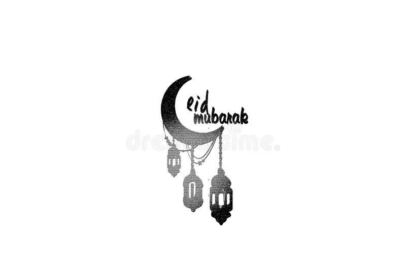 Hängande arabiska lampor på månen på konturbakgrund Ramadan Kareem beröm stock illustrationer