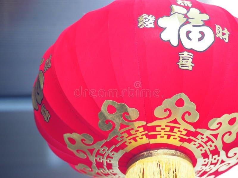 Hängande festival för nytt år för röda lyktor kinesisk arkivbilder