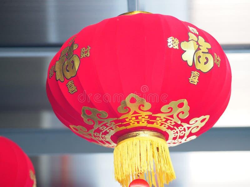 Hängande festival för nytt år för röda lyktor kinesisk royaltyfri bild