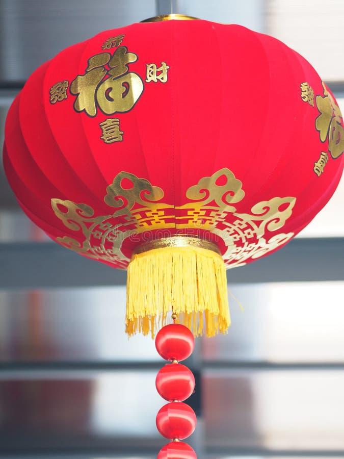 Hängande festival för nytt år för röda lyktor kinesisk arkivfoton