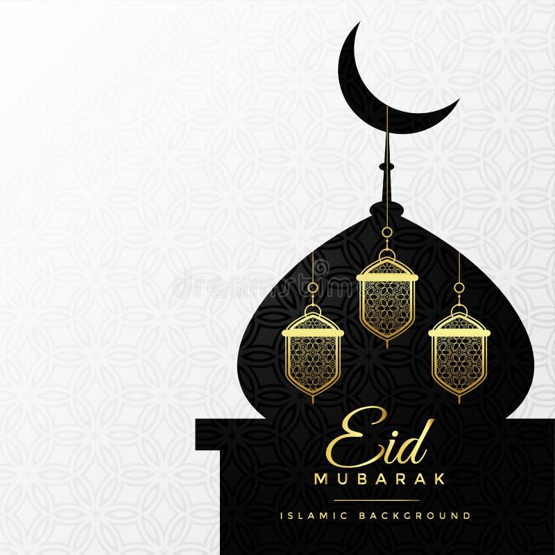 Hängande lampor inom moskébegreppsdesignen för eid mubarak stock illustrationer