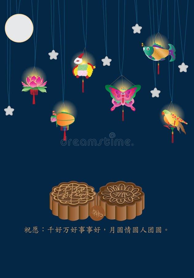 Hängning för lykta för månefestival traditionell stock illustrationer