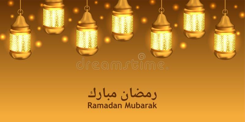 Hängt guld- lyktaglöd för islamisk händelse, ramadan kareem och mubarak royaltyfri illustrationer