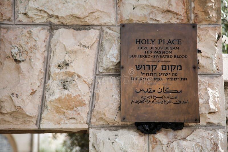 Gethsemane hänrycker royaltyfri bild