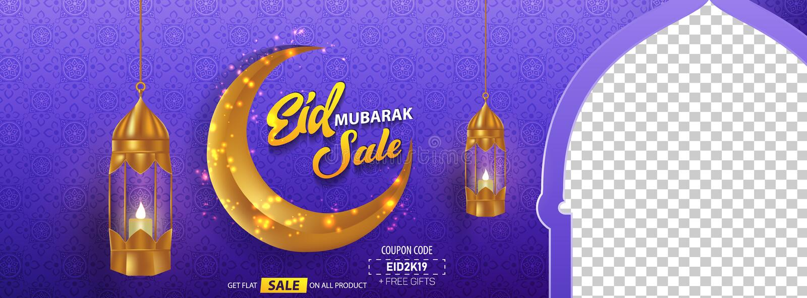 Härlig Eid Mubarak Sale Vector Banner Template design royaltyfri illustrationer