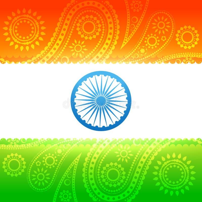 Härlig indisk flagga stock illustrationer