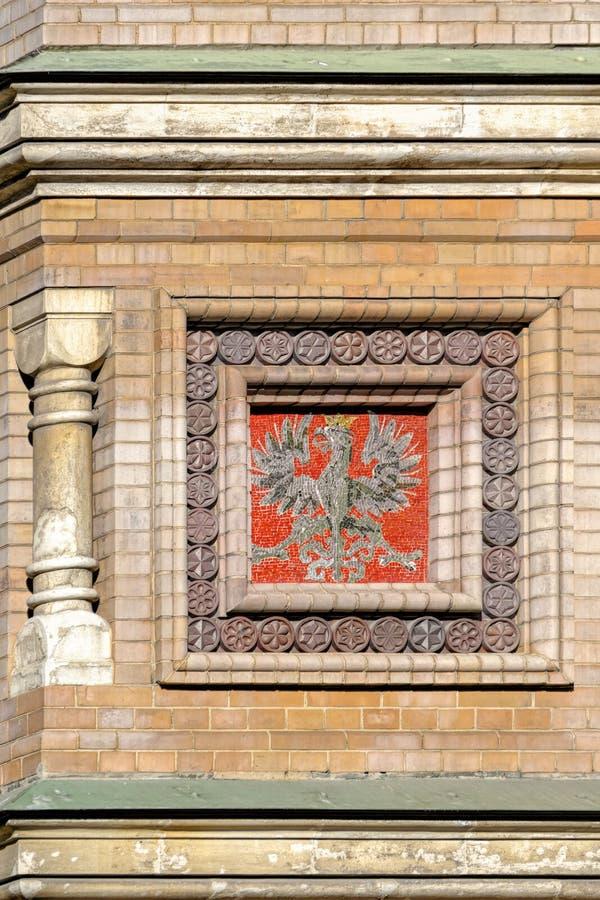 Härlig keramisk prydnad av den gamla rysskyrkan arkivfoto
