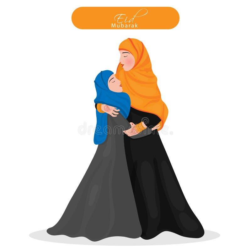 H?rlig muslimsk moder som kramar hennes dotter och b?r den islamiska traditionella torkduken f?r Eid Mubarak royaltyfri illustrationer