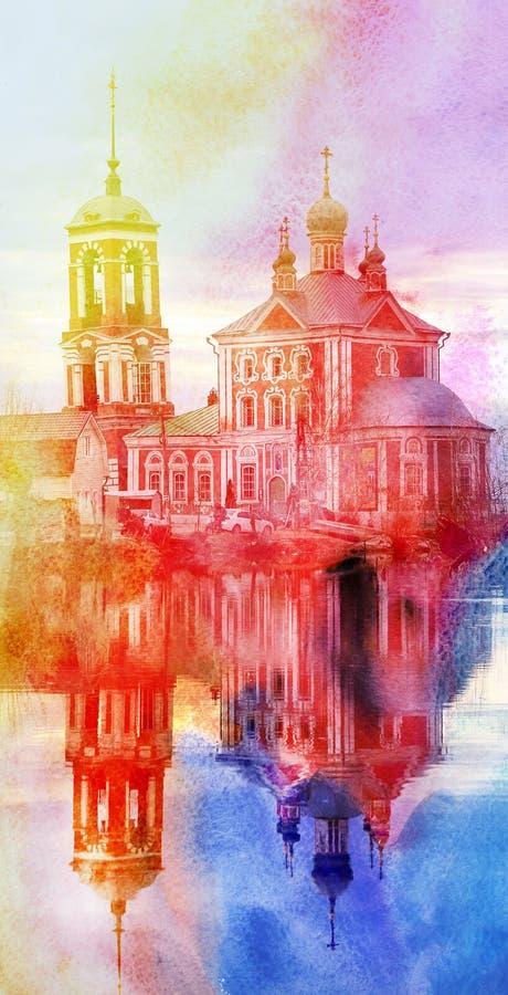 Härlig ortodox kyrka i Ryssland stock illustrationer
