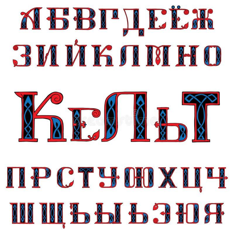 Härlig rysk stilsort i keltisk stil royaltyfri illustrationer