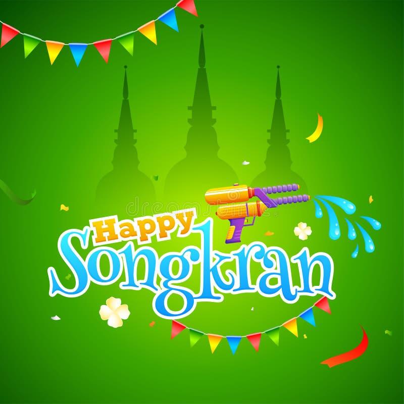 Härlig skinande grön bakgrund med illustrationen av den buddistiska templet och vattenvapnet för den Songkran festivalen stock illustrationer