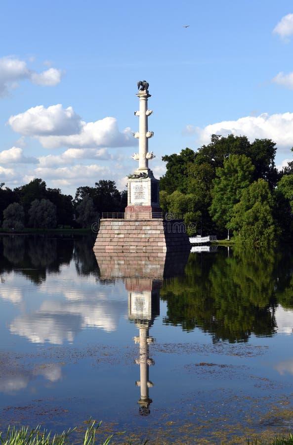 Härlig spegelreflexion i vattnet fotografering för bildbyråer