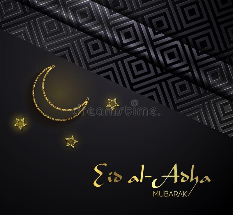 Härlig textdesign av Eid Al Adha mubarak på mörk bakgrund Stjärnor och måne dekorerad prydnadbakgrund stock illustrationer