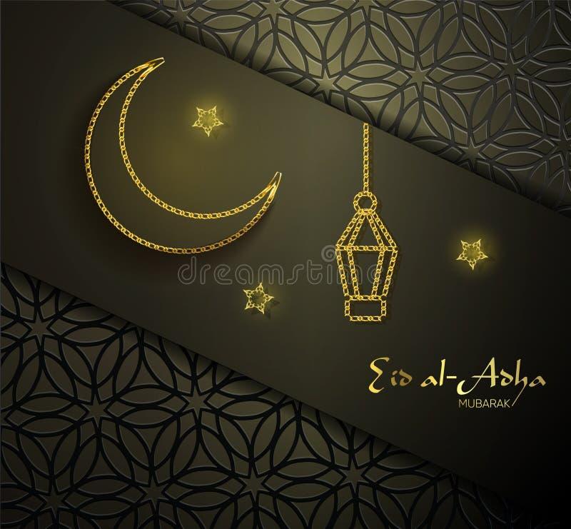 Härlig textdesign av Eid Al Adha mubarak på mörk bakgrund Stjärnor och måne dekorerad prydnadbakgrund royaltyfri illustrationer
