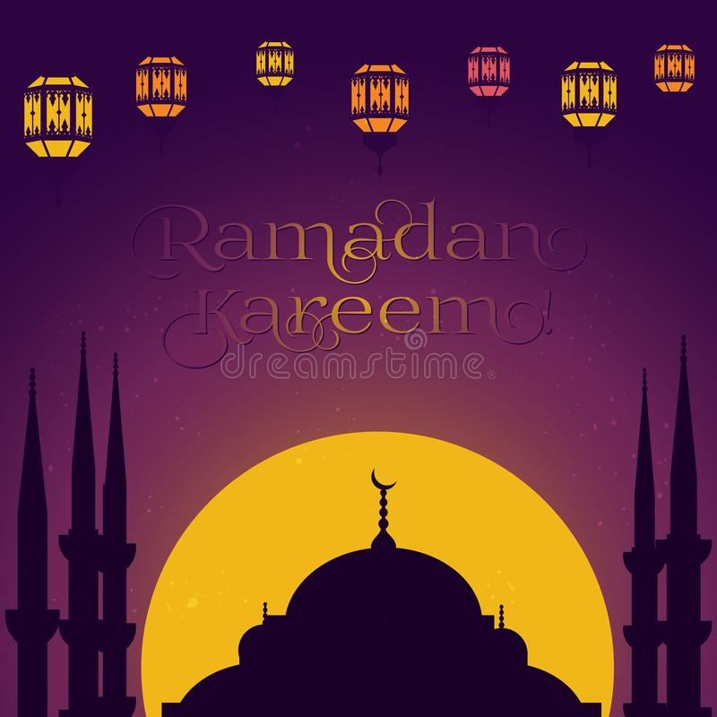 Härlig vektorillustration med lyktafanus och moské för muslimfestmåltiden av den heliga månaden av Ramadan vektor illustrationer