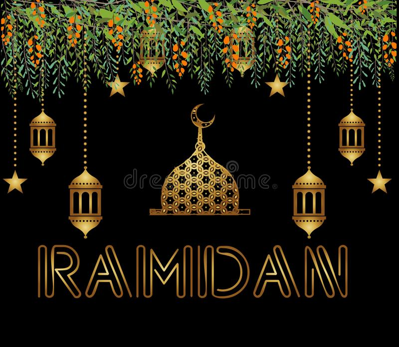 Härliga Ramadan Kareem Vector Background Illustration vektor illustrationer