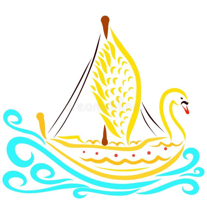 Härligt felikt skepp i form av en svan royaltyfri illustrationer