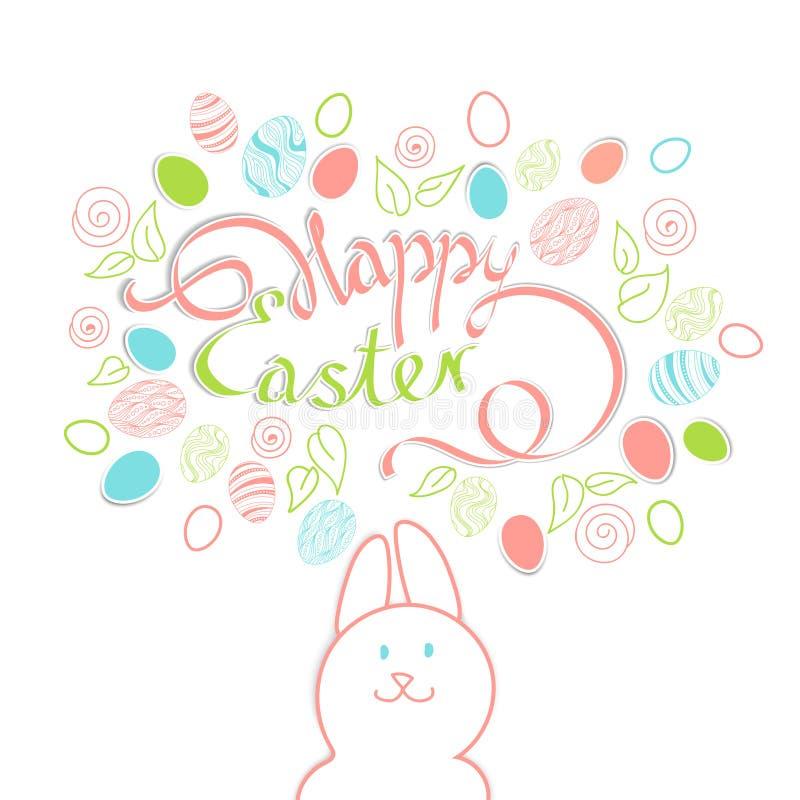 Härligt kort med inskriften: lycklig påsk på backgroen stock illustrationer