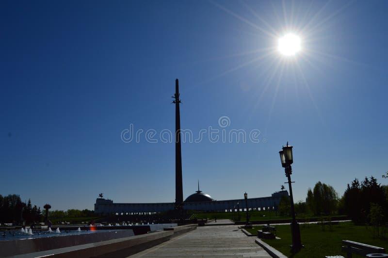 Härligt parkera exponerat av en mycket ljus sol arkivfoto