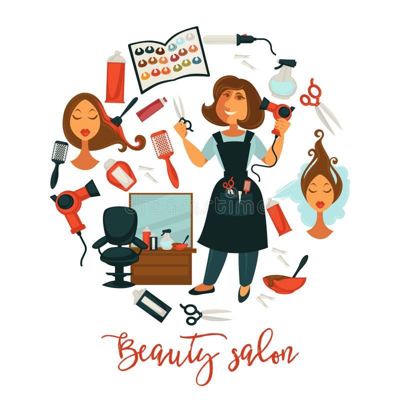 Hårskönhet eller affisch för kvinnafrisörsalong för yrkesmässigt färga för hår, royaltyfri illustrationer