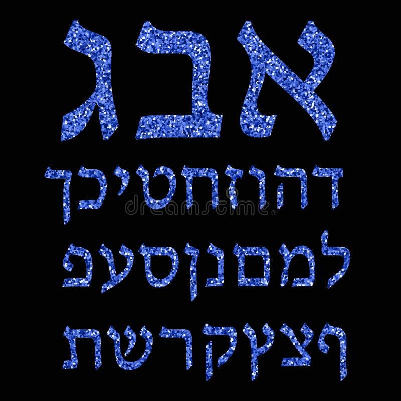 Download Hébreu Bleu D'alphabet Police Hébreue Illustration De Vecteur Photo stock - Image du juif, alphabet: 77154434