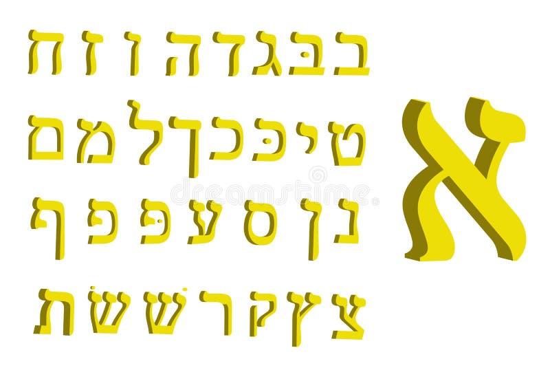 hébreu de la lettre 3d Hébreu jaune de police Alphabet hébreu de lettres Illustration de vecteur illustration libre de droits