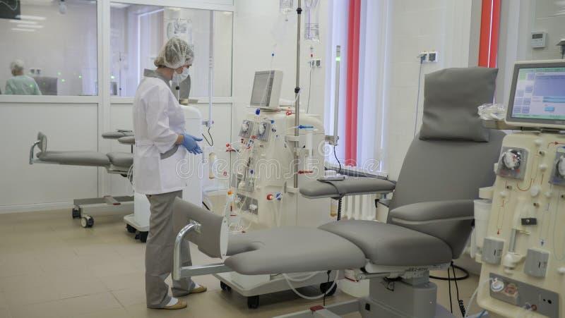 Hémodialyse, appareillage de rein artificiel La vie d'?conomie photographie stock