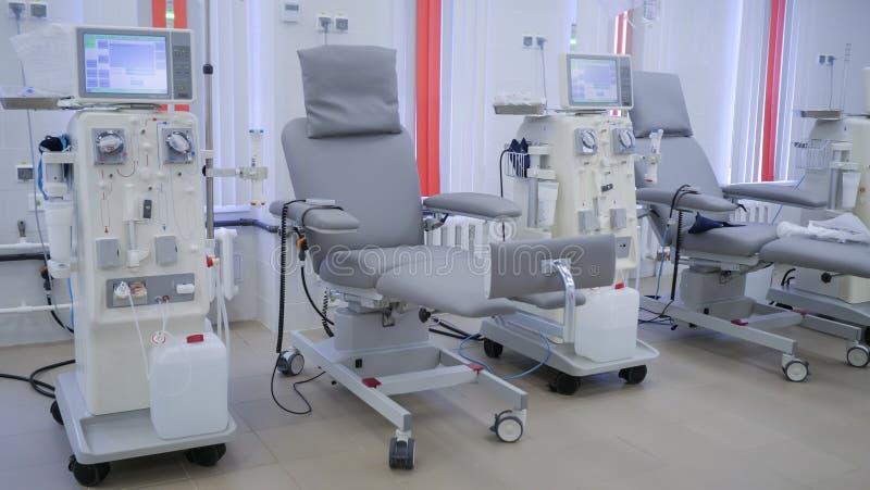 Hémodialyse, appareillage de rein artificiel La vie d'?conomie image libre de droits
