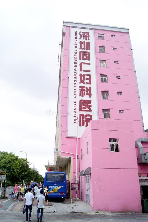 Hôpital de gynécologie de collègues de Shenzhen image stock