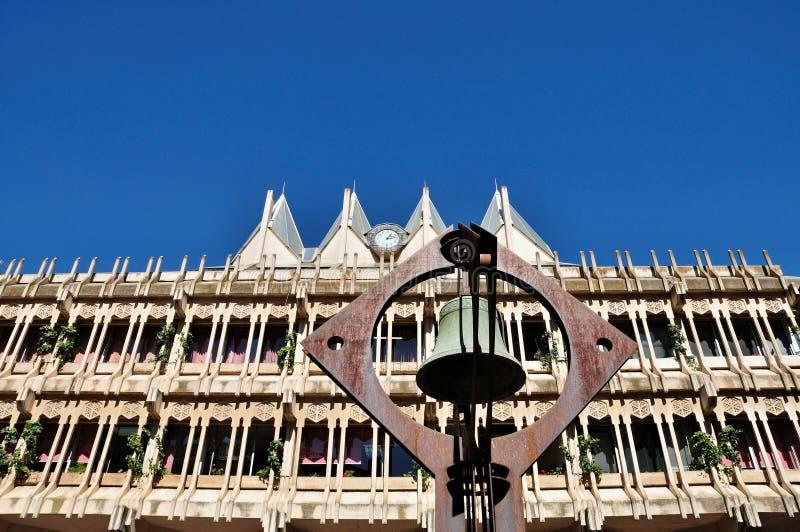 Hôtel de ville moderne de façade dans Ciudad Real, Espagne photographie stock libre de droits