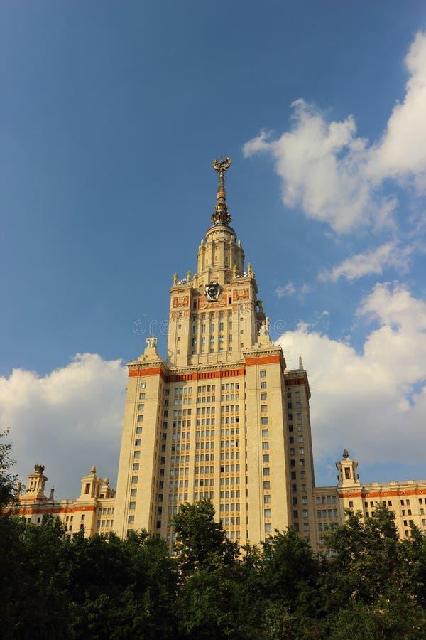 Download Höghus Av Moskvauniversitetet Arkivfoto - Bild av vetenskap, skyskrapa: 76702900