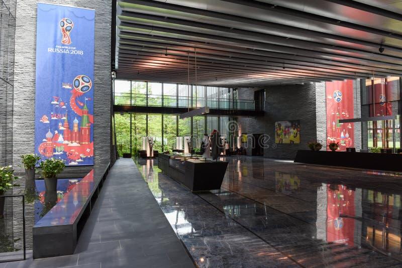 Högkvarter av FIFA på Zurich på Schweiz royaltyfria foton