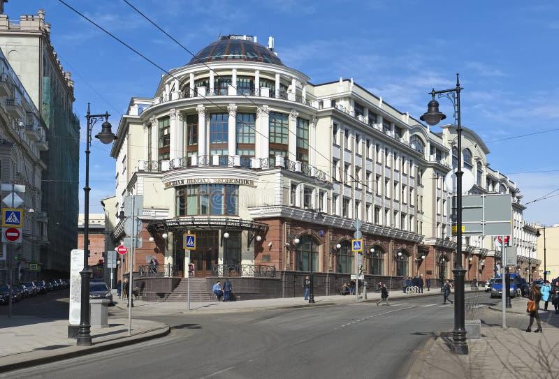 Högre skola av nationalekonomi i Moskva arkivbild