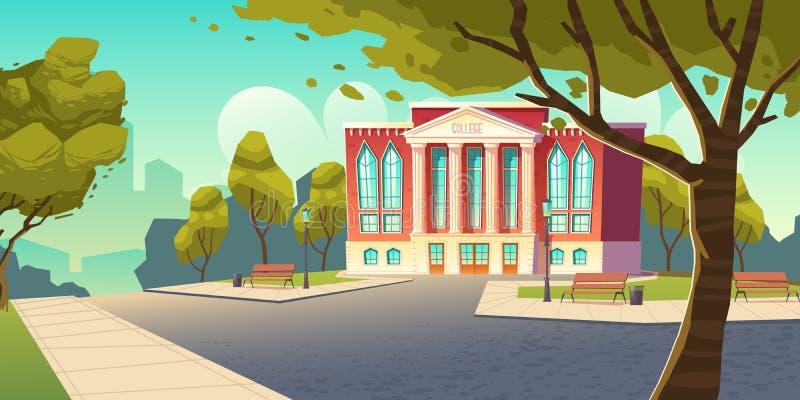 Högskolabyggnad, utbildningsinstitution, skola royaltyfri illustrationer