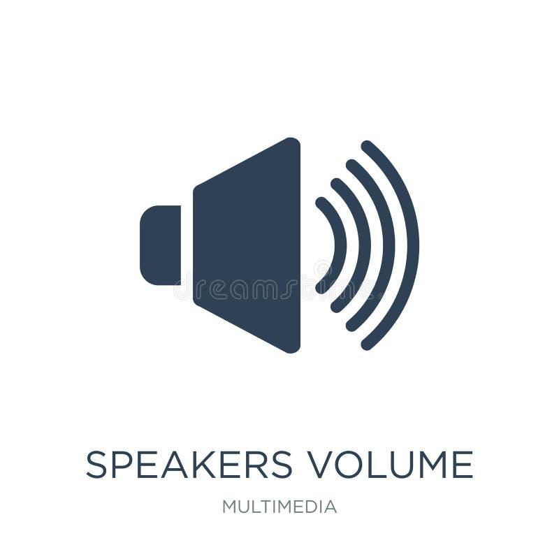 högtalarevolymsymbol i moderiktig designstil högtalarevolymsymbol som isoleras på vit bakgrund enkel symbol för högtalarevolymvek royaltyfri illustrationer