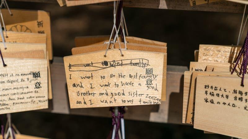 Hölzerne Gebetsplaketten, die im Meiji-jingutempel, ein shintoistischer Schrein in der beschäftigten Stadt von Tokyo hängen lizenzfreies stockbild