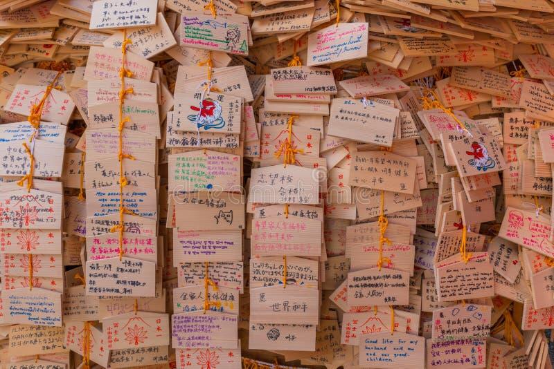 Hölzerne Gebetsplaketten an Mt Fünfte Station Fujis lizenzfreie stockfotografie