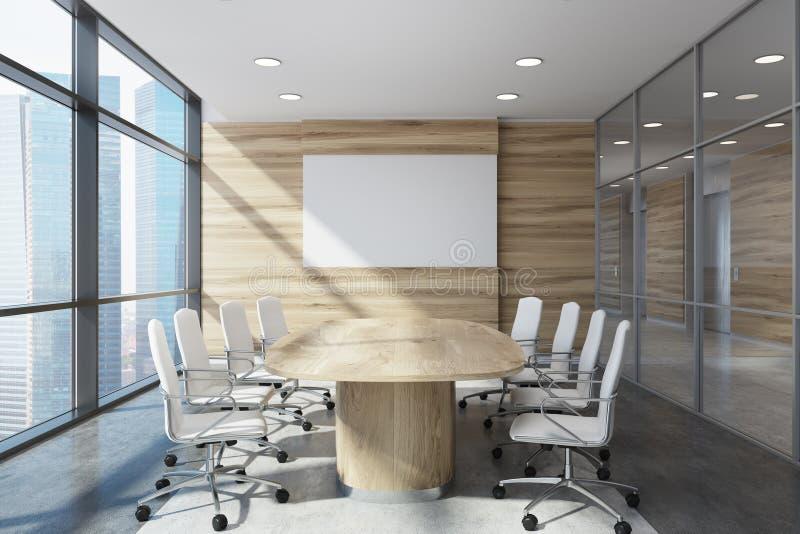 Hölzerne Vorderansicht des Konferenzzimmers lizenzfreie abbildung
