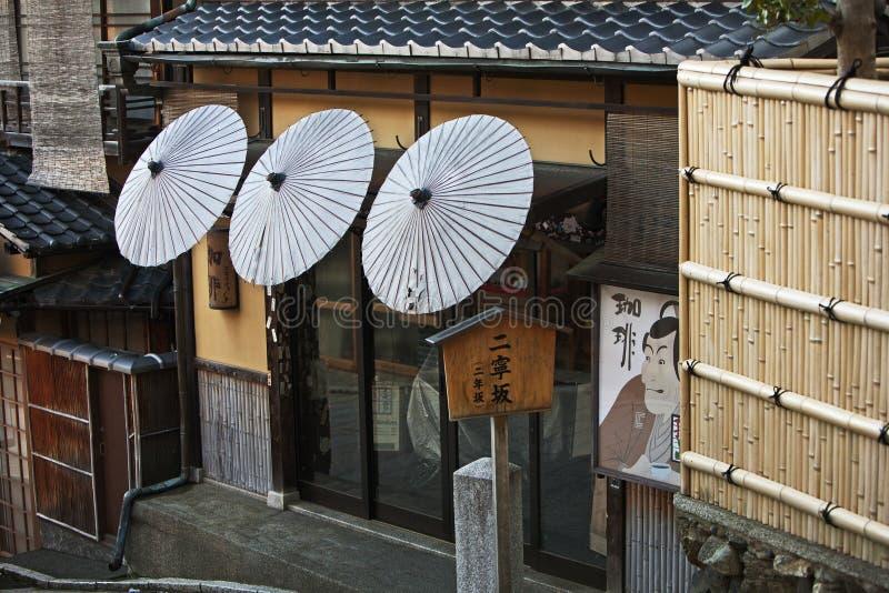 Hörn av gamla Kyoto royaltyfria foton