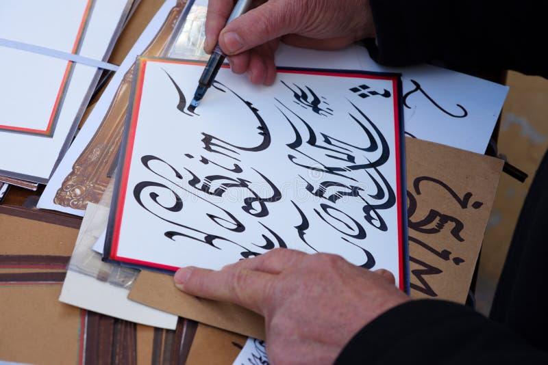 Hüsn-? Calligraphy fotografia stock libera da diritti