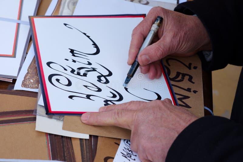 Hüsn-? Calligraphy fotografie stock libere da diritti