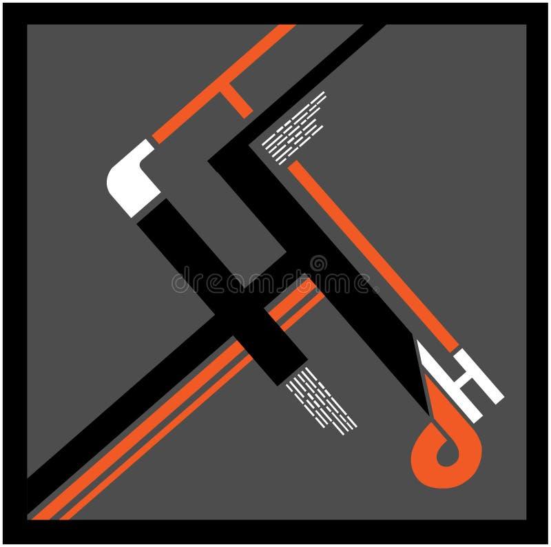 H-логотип стоковые фото
