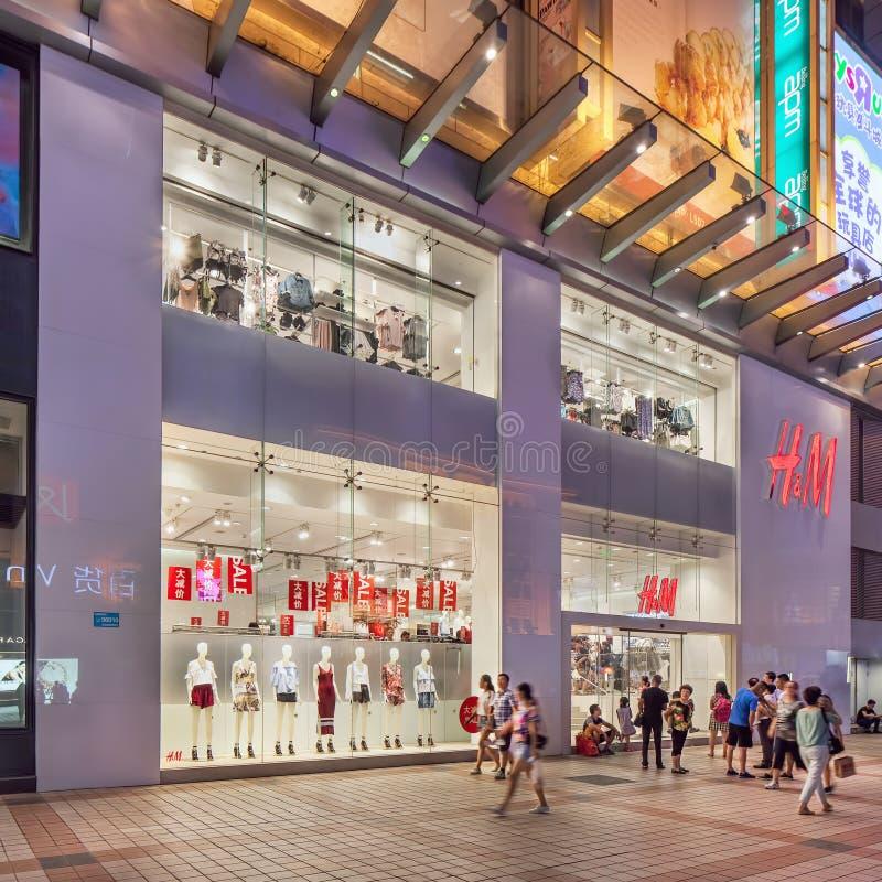 H&M afzet bij nacht, Peking, China royalty-vrije stock foto