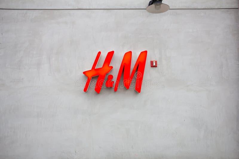 H&M-lagerframdel royaltyfri bild