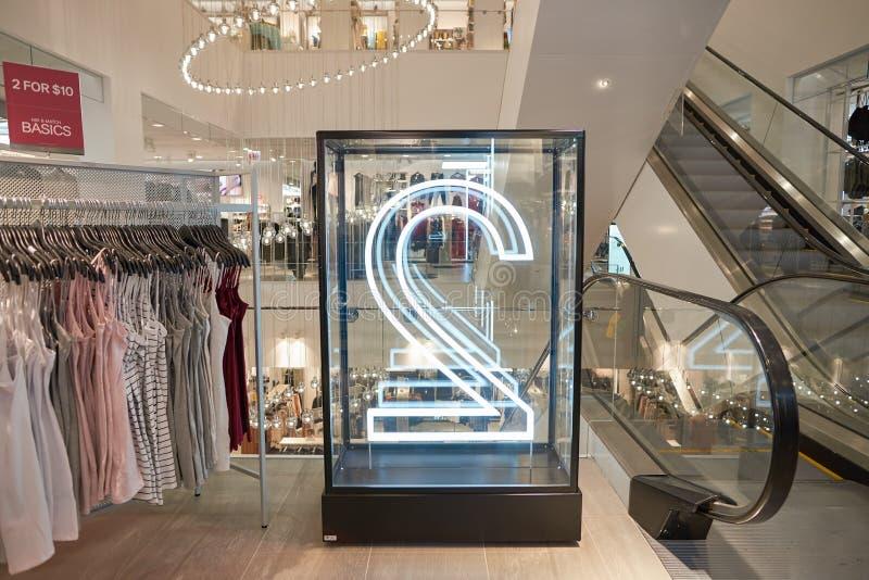 H&M opslag royalty-vrije stock foto