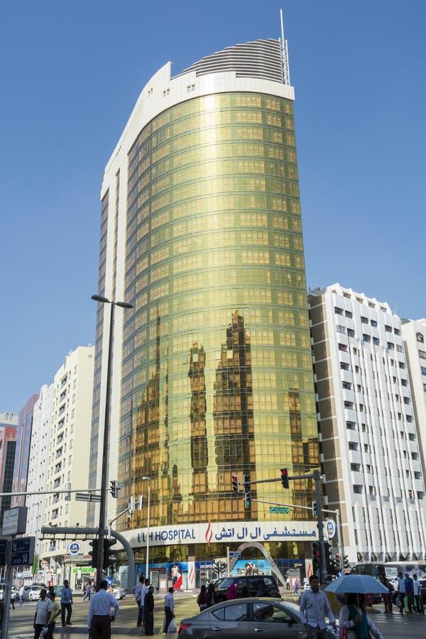 Hôpital Abu Dhabi de LLH image libre de droits
