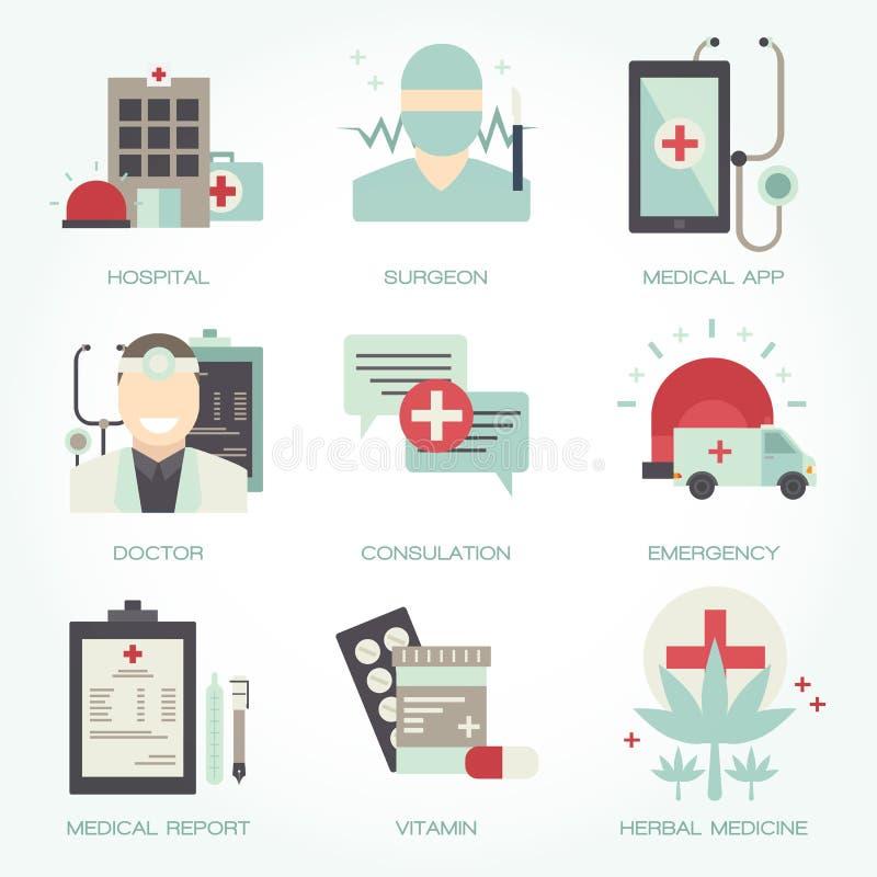 Hôpital et ensemble plat médical d'icône illustration de vecteur