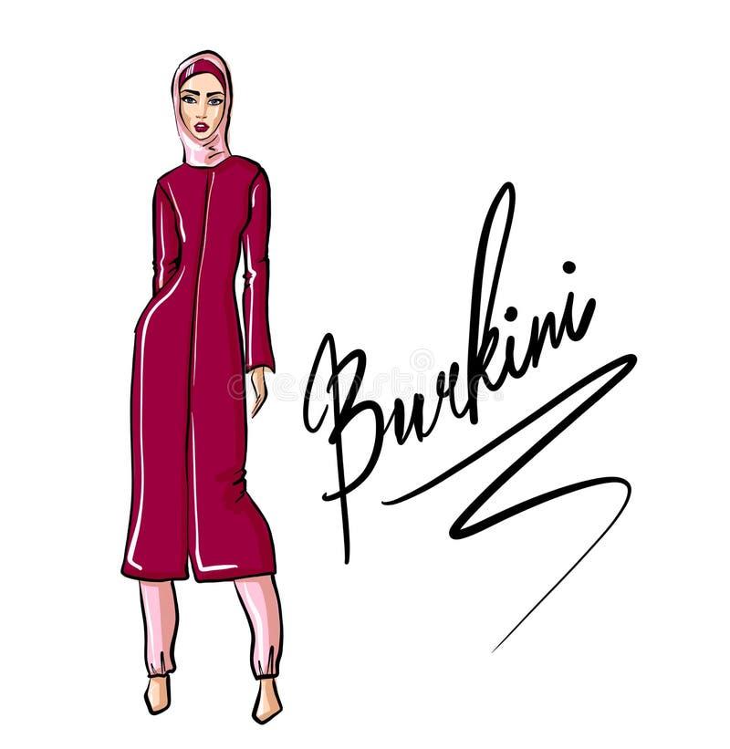 H?rliga arabiska flickor i burkini Utdragen illustration f?r hand av den unga islamiska kvinnan arkivbilder