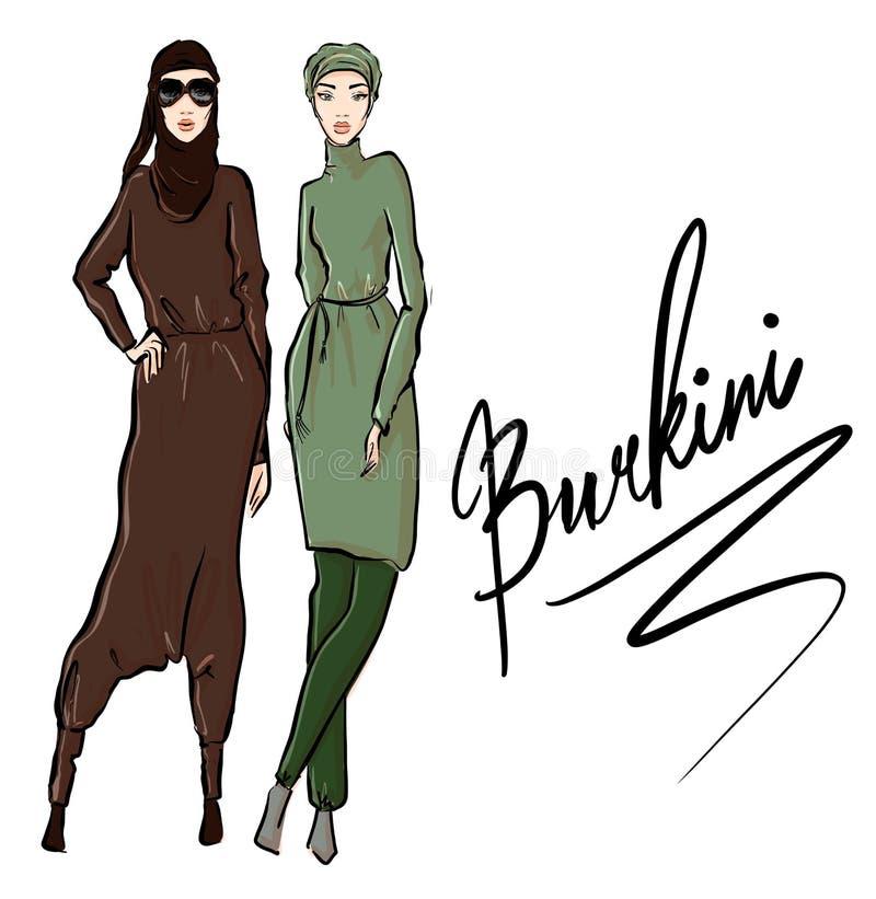 H?rliga arabiska flickor i burkini Utdragen illustration f?r hand av den unga islamiska kvinnan royaltyfri fotografi
