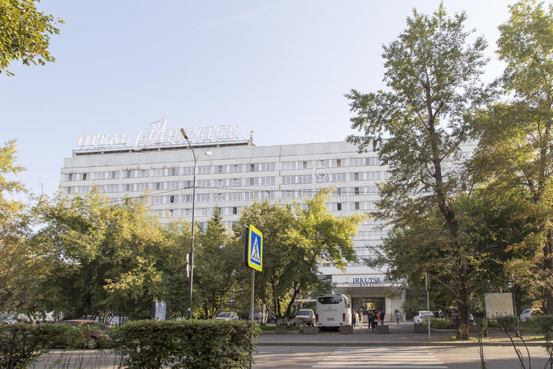 Hôtel d'Irkoutsk dans la Fédération de Russie image libre de droits